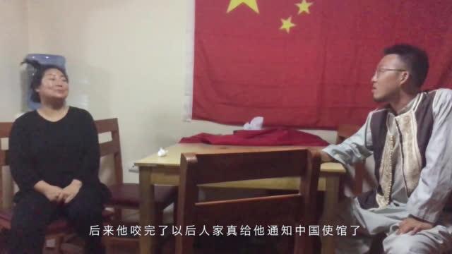"""喀布尔华人餐馆:网红""""红姐""""讲述旅行的那些奇葩趣事"""