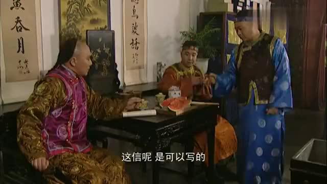雍正王朝:皇家子弟就是不一样,连西瓜都吃冰镇的!