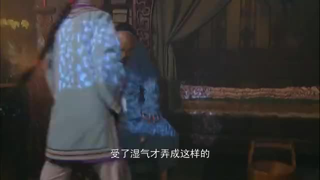 雍正王朝:四爷向官员借官服,四爷脾气上来可不是好惹的!