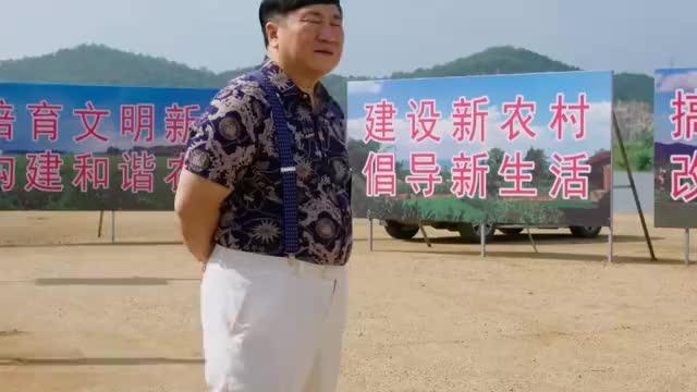乡村爱情:广坤的气大的很,大脚怕他们去了出事