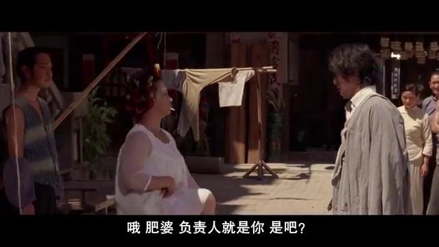 星爷电影《功夫》的这段配音,玩抖音的人一定很熟悉
