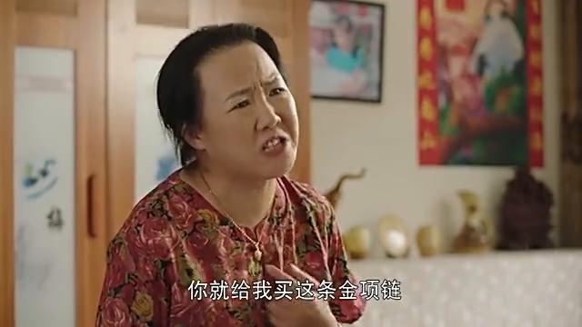 刘能装穷惹老伴生气,赵四向玉田打探消息,想方设讨好大学生村官