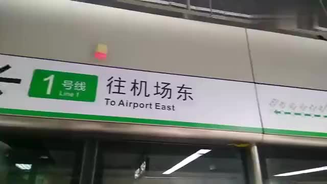 深圳南山高新园地铁站it打工者中转站