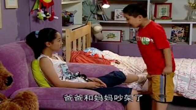 看家有儿女:杨紫张一山吵架,老爸老妈分别安慰,孩子们太逗了