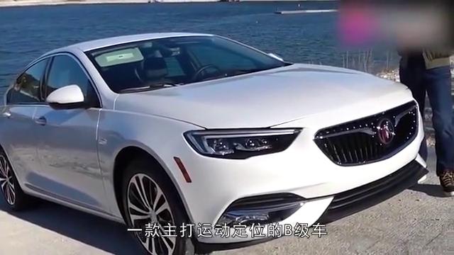"""视频:本田INSPIRE,18.28万起步,让你开出""""豪车""""感觉!"""