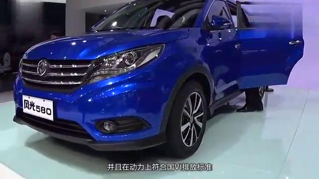 视频:全新东风风光580Pro,颜值提升空间是亮点!
