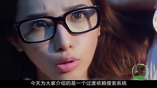 女大学生获得神奇眼镜,一戴上就能变身学霸,最后竟变成塑料娃娃