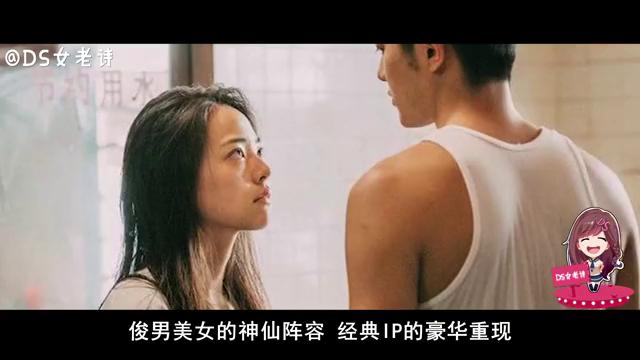祝绪丹和杨幂同台飙戏超惊艳,韩国粉丝也为她疯狂打call