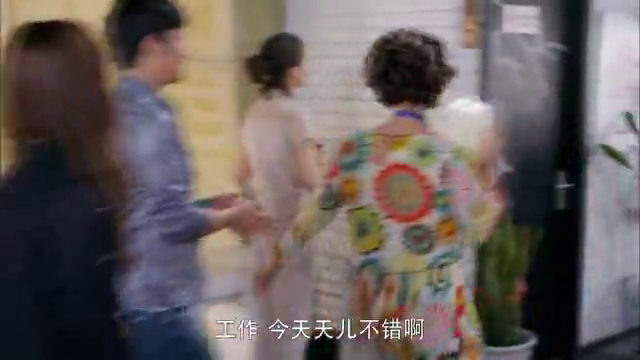 二胎:菲菲故意在张燕的面前说孩子的事就是要张燕跟自己吵架