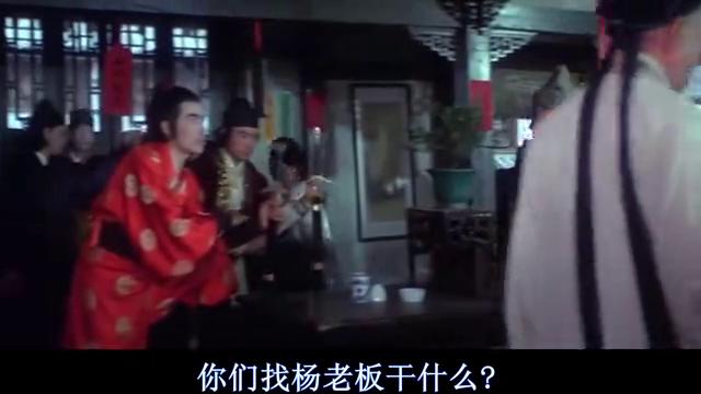 三少爷的剑:男子酒楼找人,没想到双方一言不合,竟大打出手!