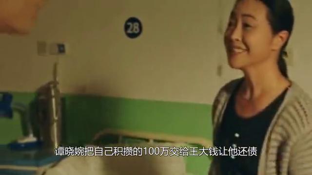 我在未来等你大结局:刘大志回到未来,机场与微笑互相表白