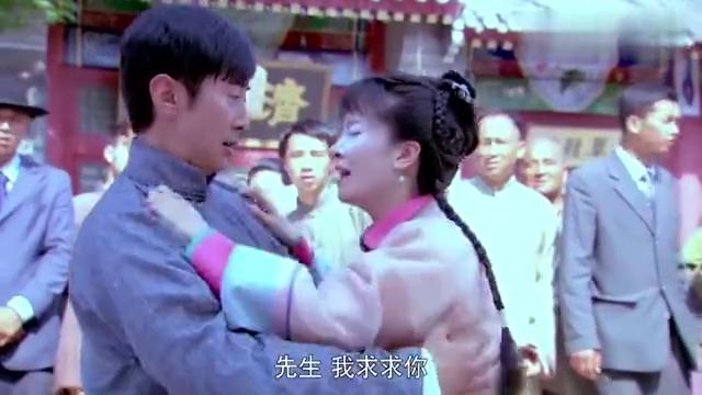 新京华烟云:为了帮木兰清洗眼睛,孔立夫公主抱着木兰跑回家!
