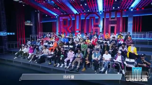 周杰伦学员陈梓童参加这个节目,这饶舌功底了不得