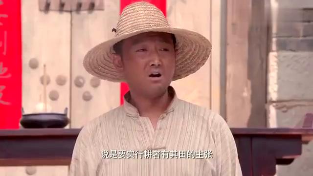 老农民:小伙不想要土地,却想要几头猪,大伙都乐了!