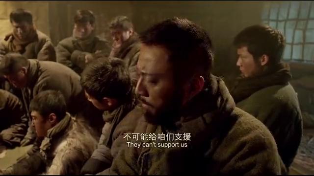 杨子荣想出妙计混入土匪老窝!张涵予主动请战为何被驳回?