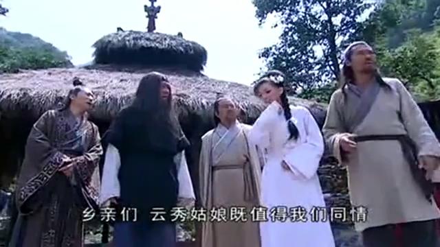 村民用从河边捞来的女尸冒充祭品给山神,山神见后却笑得合不拢嘴