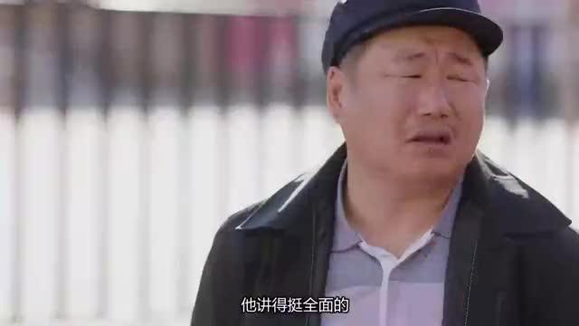 乡村爱情村里给赵四开表彰会刘能抢他功劳赵四一气之下走了