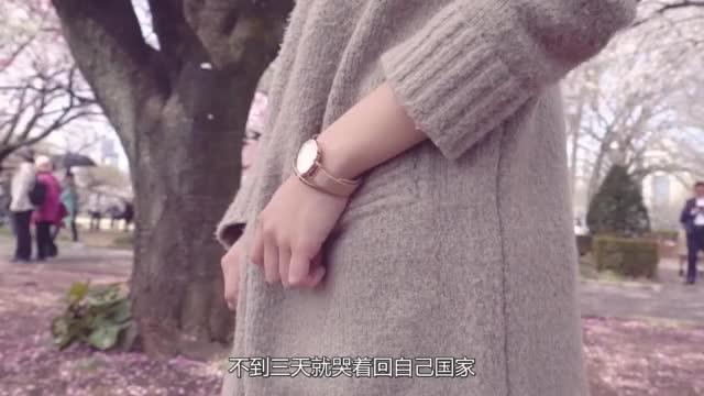 日本姑娘到中国旅游不到三天就哭着想回国实在待不下去了