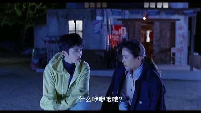 张敏爱上华仔被母亲看穿,深夜一个人在外思春,两人的对话太逗