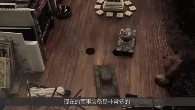 创新黑科技坦克和无人机的结合体来袭轻松适应各种地形