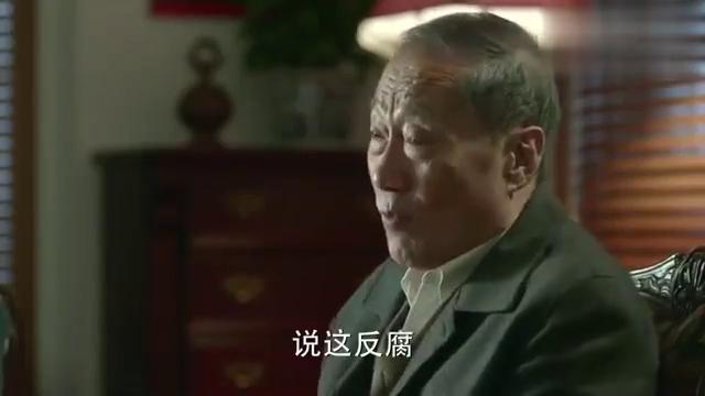 人民的名义:陈老大谈腐败现象,张口就是金句,听得沙瑞金直点头