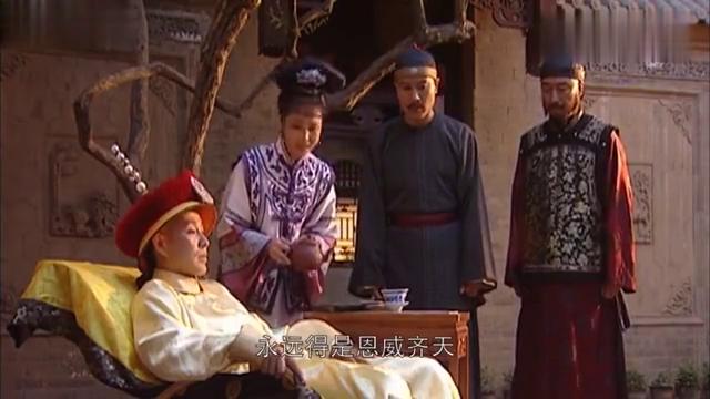 影视:康熙误封了个贪官,苏麻在一旁倒茶示意,康熙立马有了主意