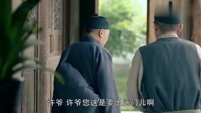 老头出趟远门帮老爷找上门女婿竟是要做这事可怕