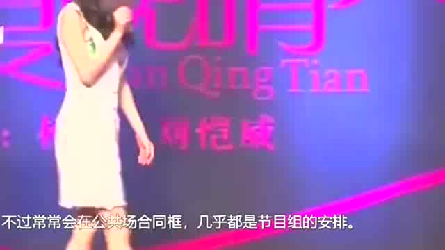 杨幂刘恺威最后一次同台刘恺威下意识搂住她肩膀杨幂满脸无奈