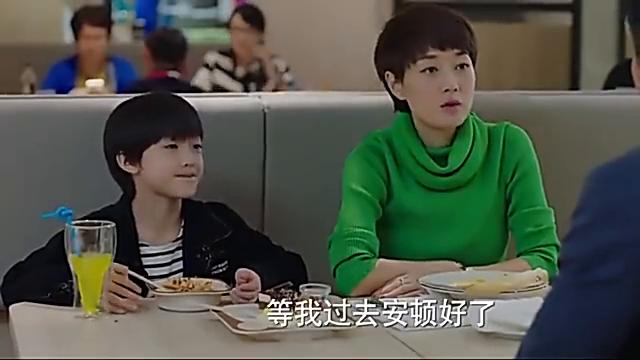 大结局:陈俊生:给我个机会,罗子君:我不再爱你,一点都没有