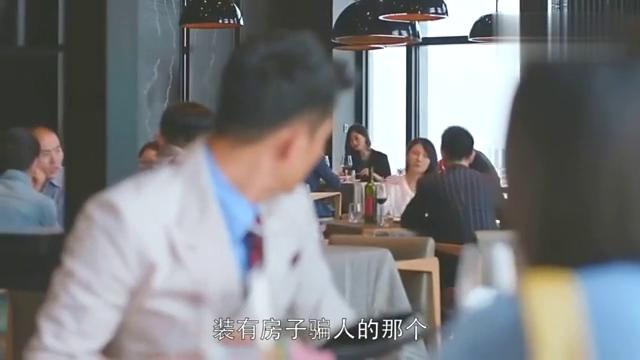 曲筱绡跟赵医生约会吃饭,真是冤家路窄碰见樊胜美和一男的吃饭!