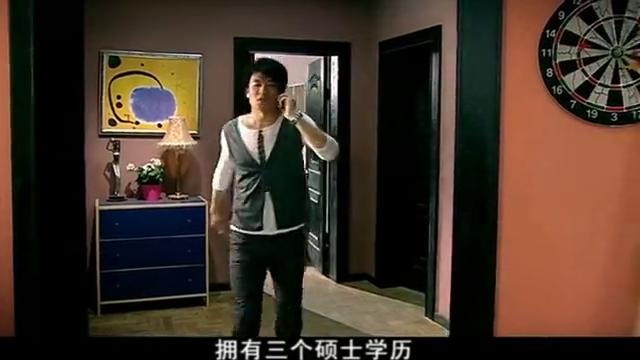吕子乔为交四居室的房租,被美嘉猜到去卖精子