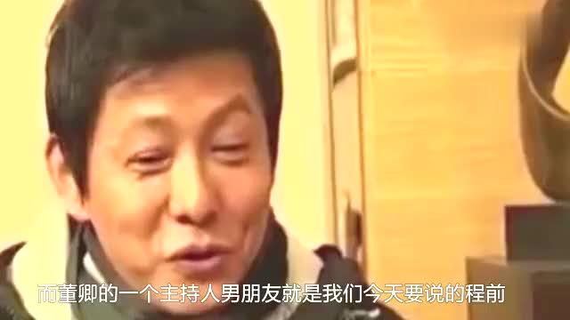 曾是倪萍搭档与董卿同居5年因口误被央视开除如今56岁成了这