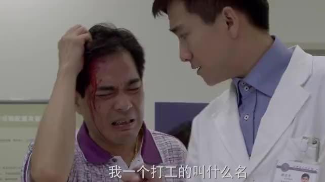 心术:翟天临也惹上了医患纠纷