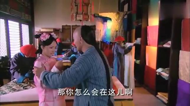 """宫锁心玉:八阿哥被戴""""绿帽"""",因发现晴川与好友小春亲密拥抱"""