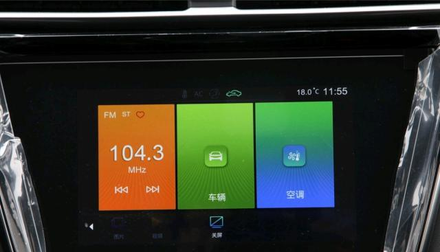 荣威i5晒出油耗,每公里才3毛多,网友:这还买什么日系车呀!