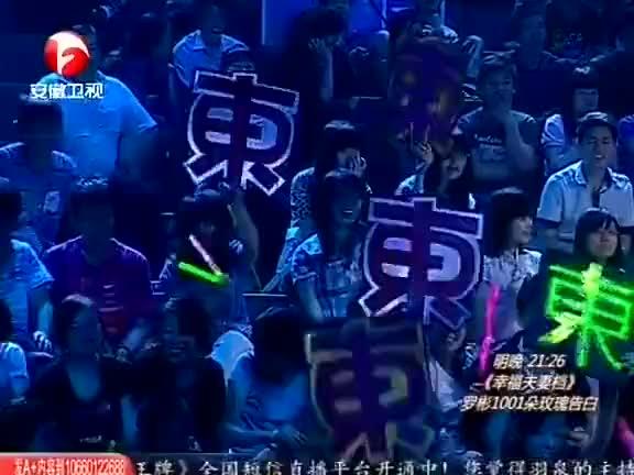 李易峰陈晓东合作演唱比我幸福没想到竟开口脆帅炸了
