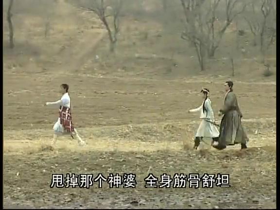 少年张三丰:君宝大哥找鹧鸪仔,笛子吹出来引来的是明道红