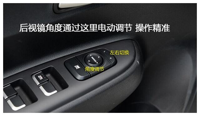起亚k2车内按键功能及说明!