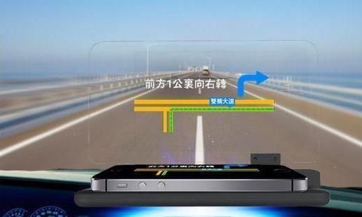 """手机导航拜拜了!中国新式""""北斗全景""""一出,路况一清二楚,高级"""