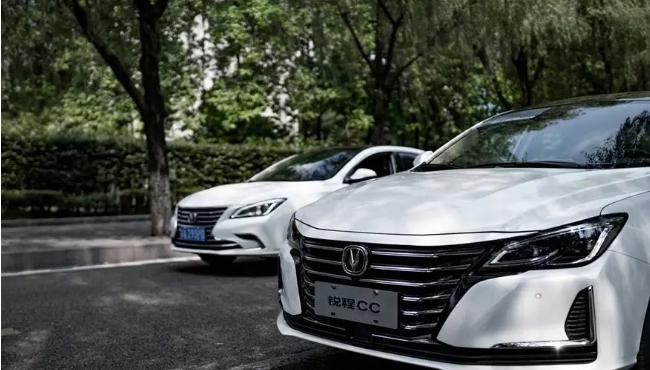 长安全新A+级轿车,共5款车型,售价9.49万元起