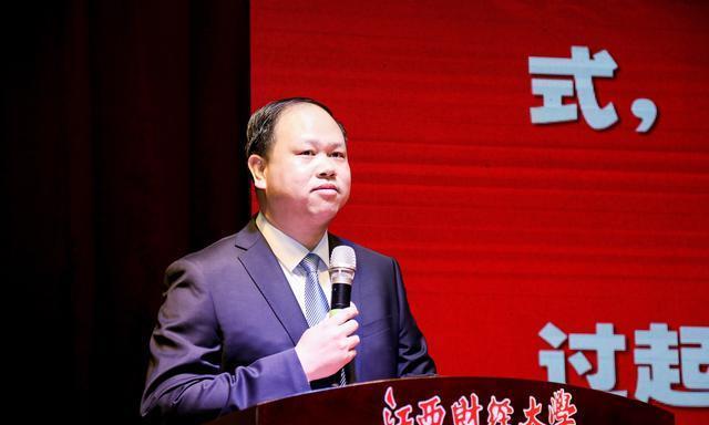 胡海波院长在江西财经大学工商管理学院建院40周年纪念大会上讲话