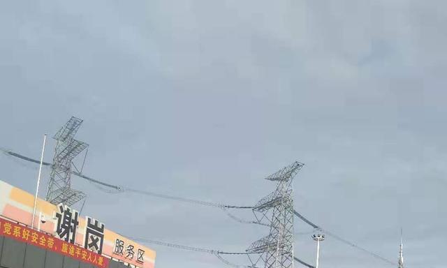 千里单飞赴深圳提比亚迪新能源汽车(二)