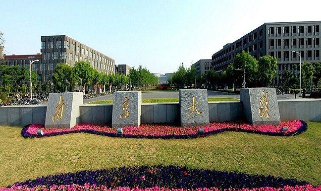 拥有这么多好大学的江苏省大学校友会2019排行榜