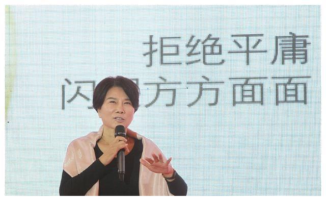 2020年中国最杰出商界女性是董明珠!华为海思总裁排第六