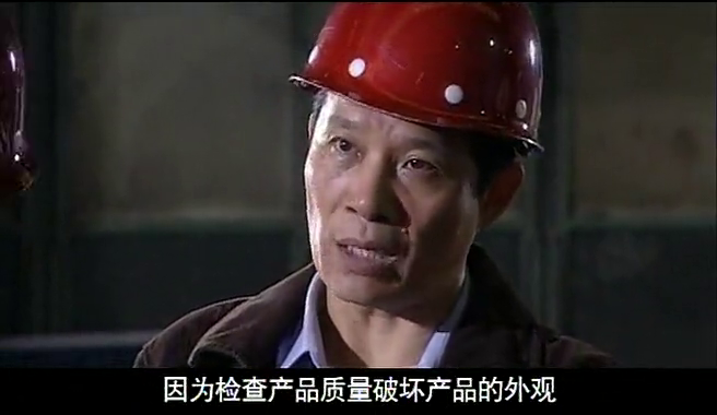 半路兄弟:王书记伤还没好,又担心一五五生产线,就是个操心的命