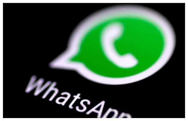 WhatsApp全球用户破20亿 Facebook却毫无回报?