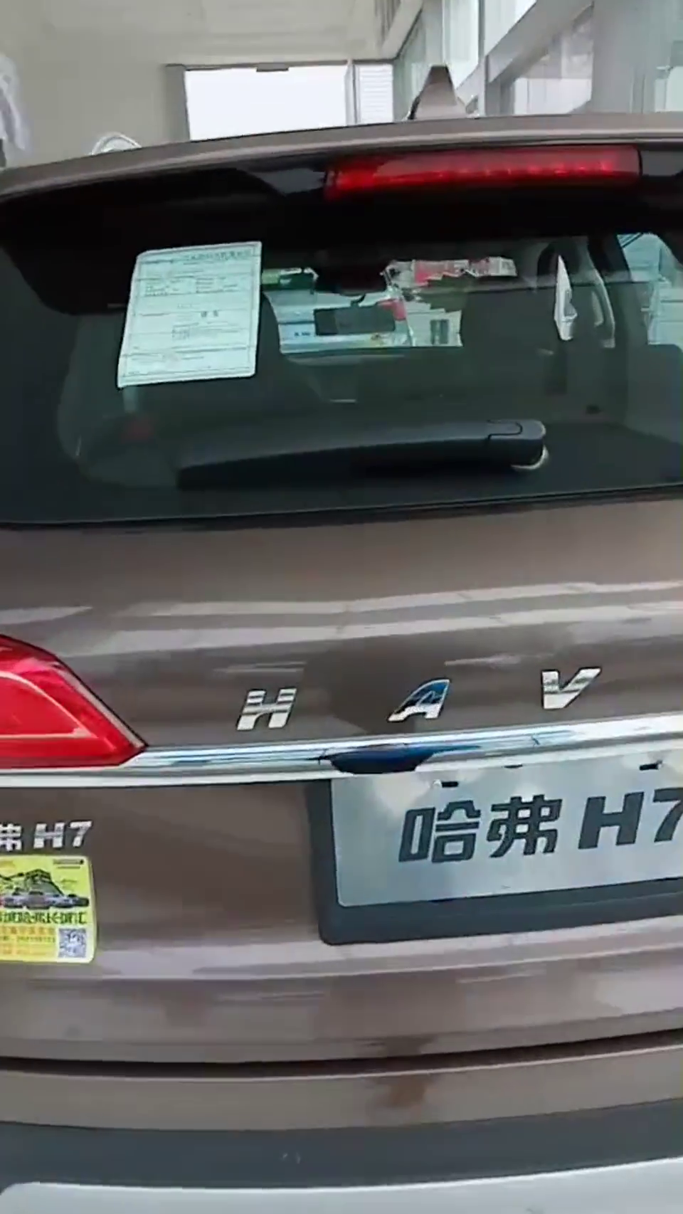 视频:哈弗H7很经典的一款车,为啥大家都关注H6,不关注H7呢