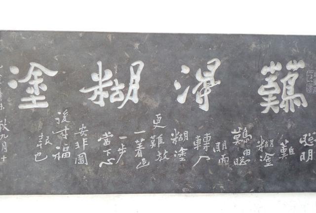 郑板桥纪念馆印象,郑板桥-扬州八怪之一