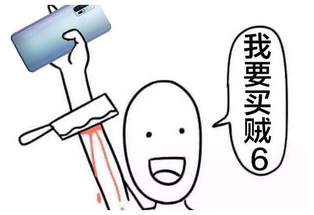 """表情包推手机,你可曾见过如此潮的""""发布会""""?vivo Z6参上"""