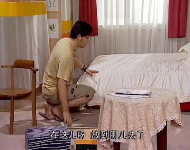 家有儿女:夏东海床底藏首饰,结果却找不到了,惹得刘梅误会